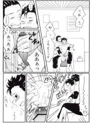 【BL同人誌】恋人なんだから俺だけじゃなくて一緒に旭さんにも気持ち良くなって欲しいです!【ハイキュー!!】