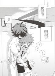 【BL同人誌】これから試合だって言うのに及川さんにトイレに拘束されてますw【ハイキュー!!】