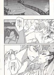 【BL同人誌】アンノウンとリボルバーは何故か抱き合うと決めた【遊☆戯☆王VRAINS】