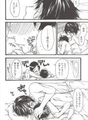 【BL同人誌】気持ち良い事に素直で可愛い西谷!たまらーんw【ハイキュー!!】