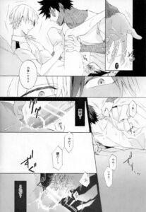 Bl アーカイブ ヒロアカ