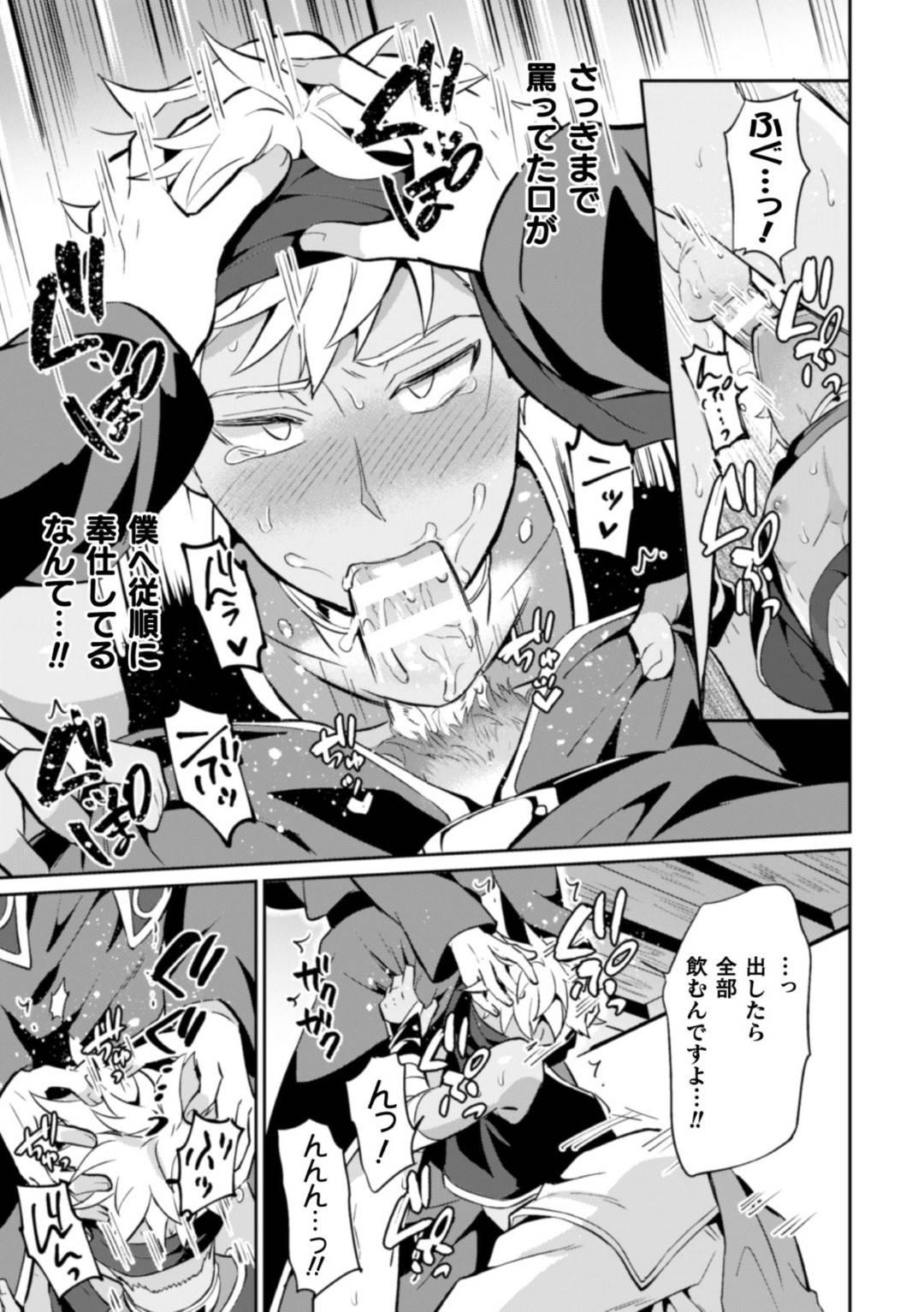 廻 呪術 Bl 戦 アーカイブ