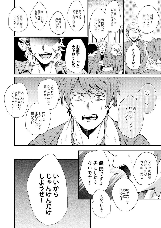 アーカイブ 無料 bl お知らせ